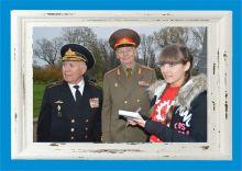 Клуб имени Г. К. Жукова